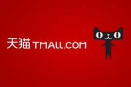 Tmall-Logo